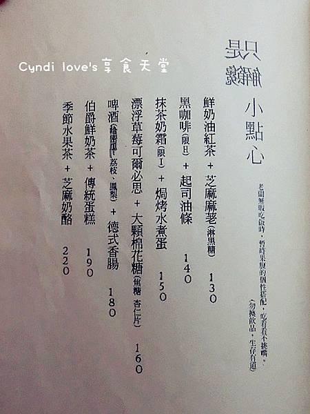 CIMG6899_副本.jpg