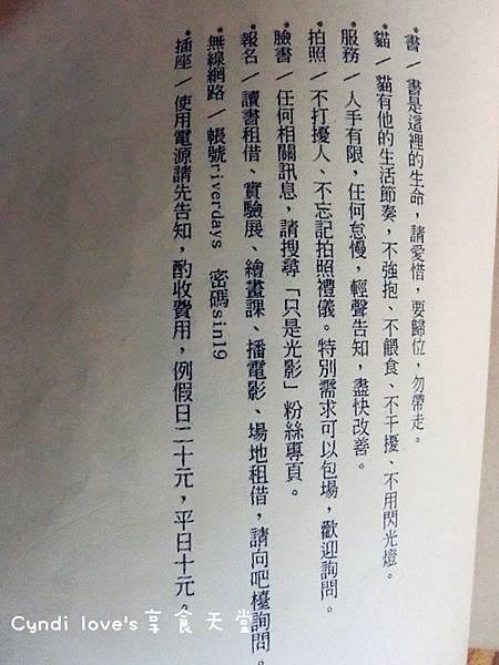 CIMG6924_副本.jpg