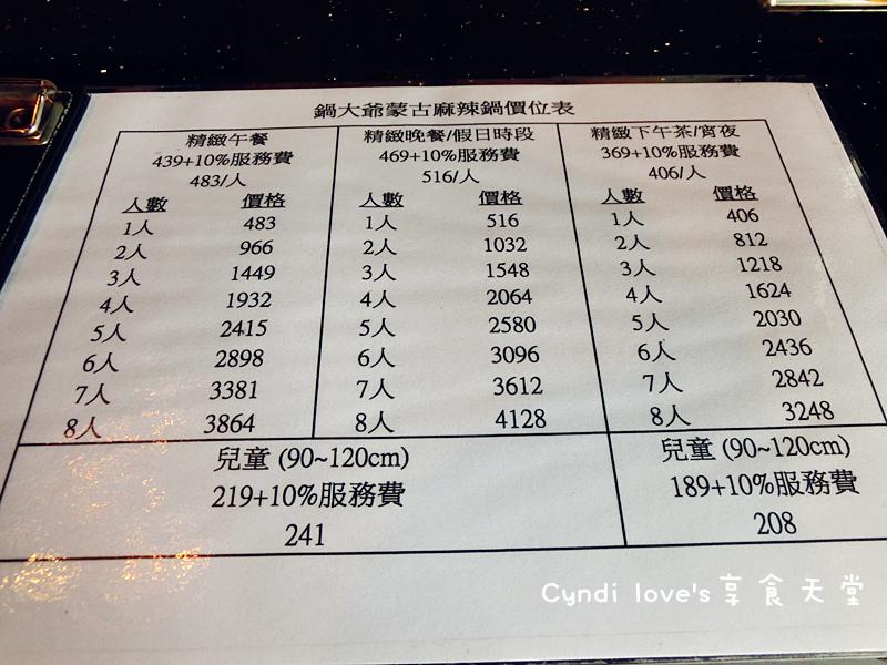CIMG3984_副本.jpg