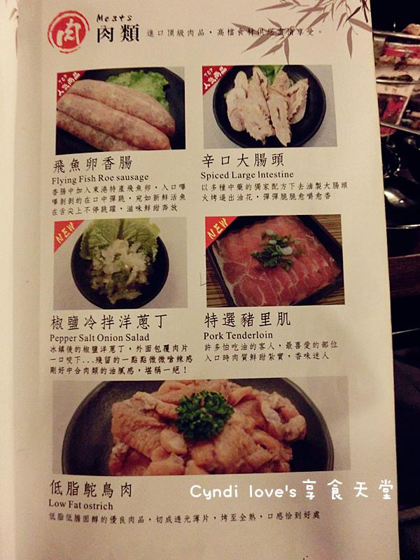 CIMG5870_副本.jpg
