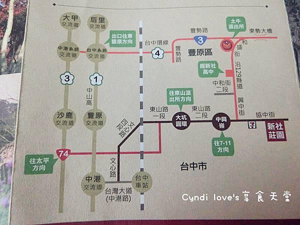 CIMG7476_副本