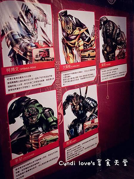 CIMG7599_副本.jpg