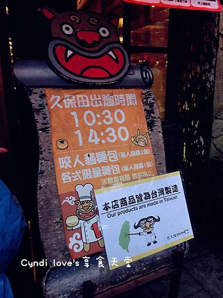 CIMG7701_副本.jpg