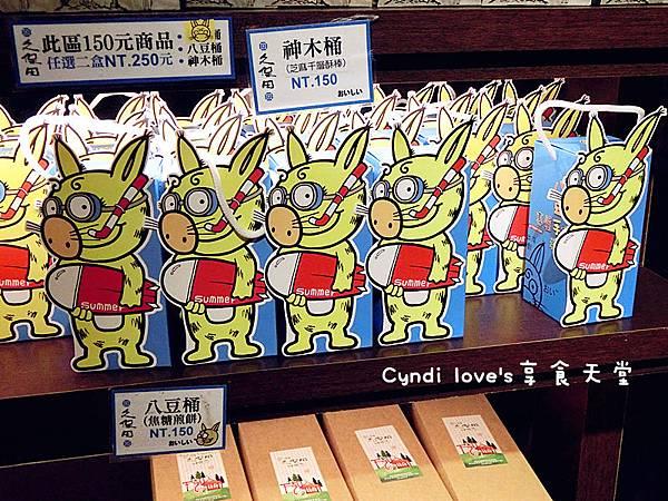 CIMG7706_副本.jpg