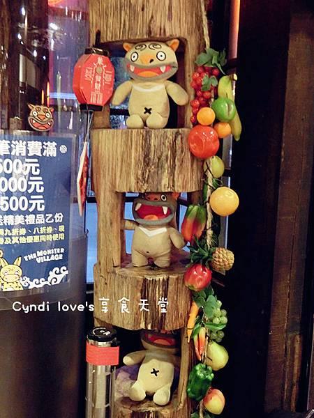 CIMG7707_副本.jpg