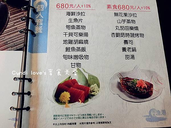 CIMG7948_副本.jpg