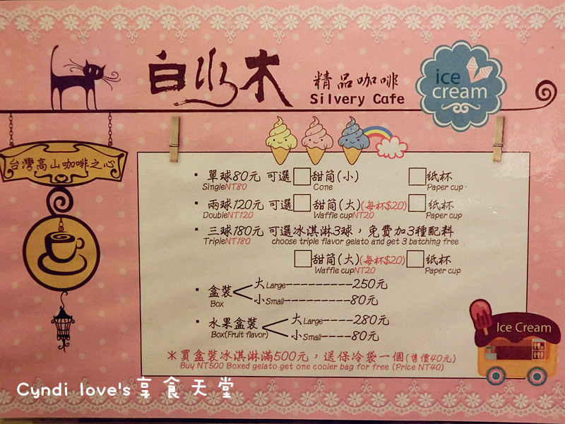 CIMG8521_副本.jpg