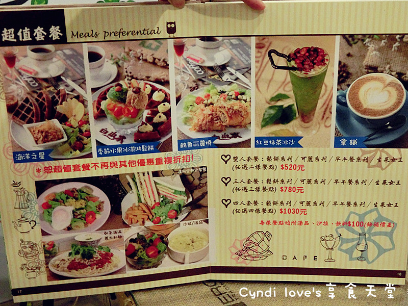 CIMG8538_副本.jpg