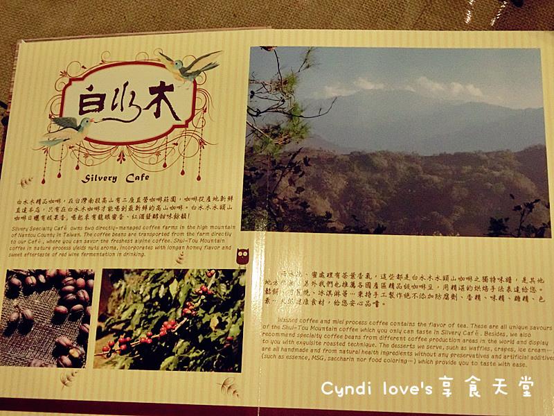 CIMG8537_副本.jpg