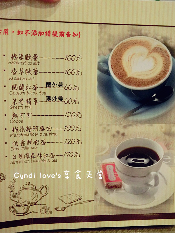 CIMG8542_副本.jpg
