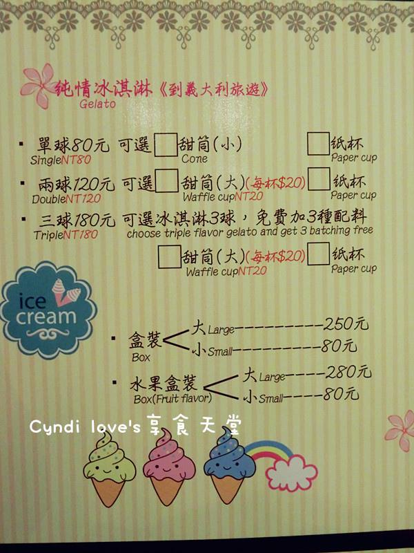 CIMG8547_副本.jpg