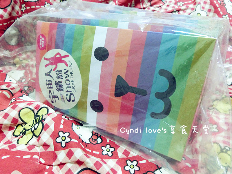 CIMG9995_副本.jpg