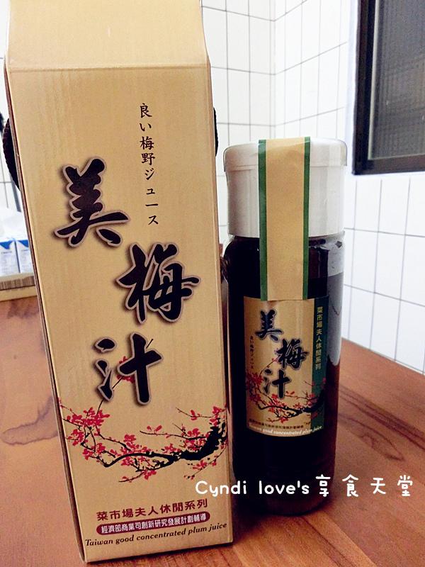 CIMG0079_副本.jpg
