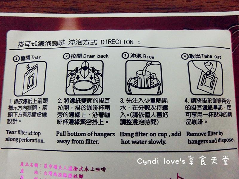 CIMG0506_副本.jpg