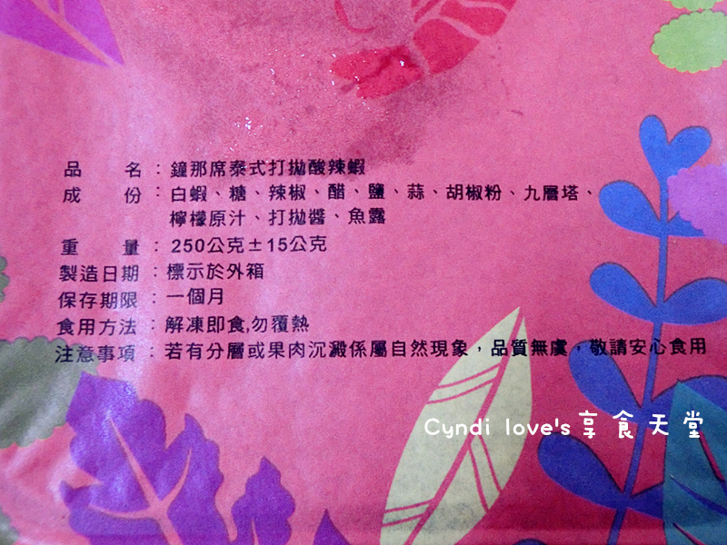 CIMG0574_副本.jpg
