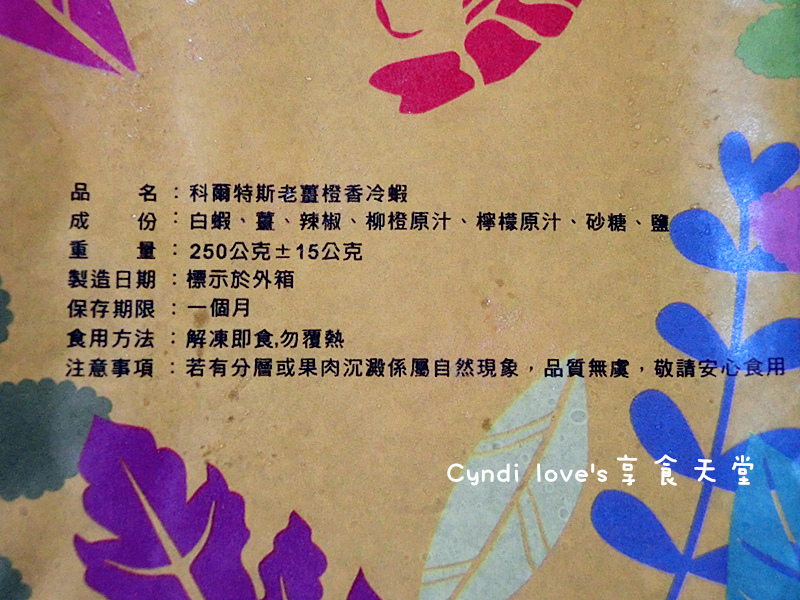 CIMG0576_副本.jpg