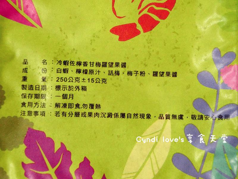 CIMG0581_副本.jpg