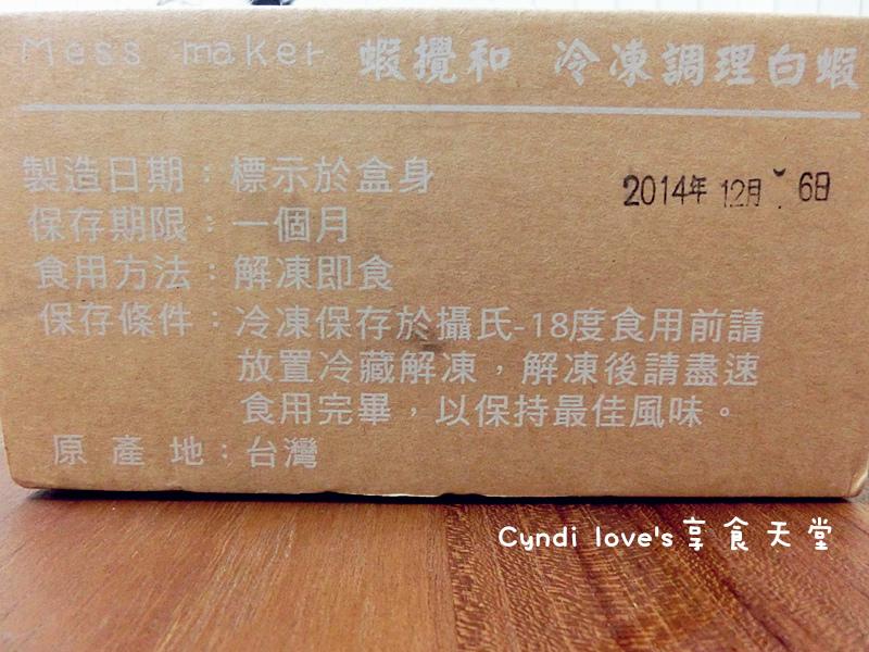 CIMG0584_副本.jpg