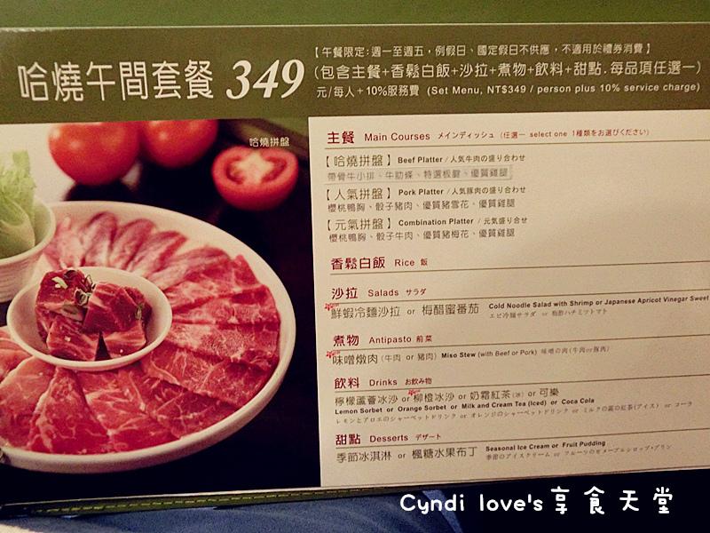 CIMG9127_副本.jpg