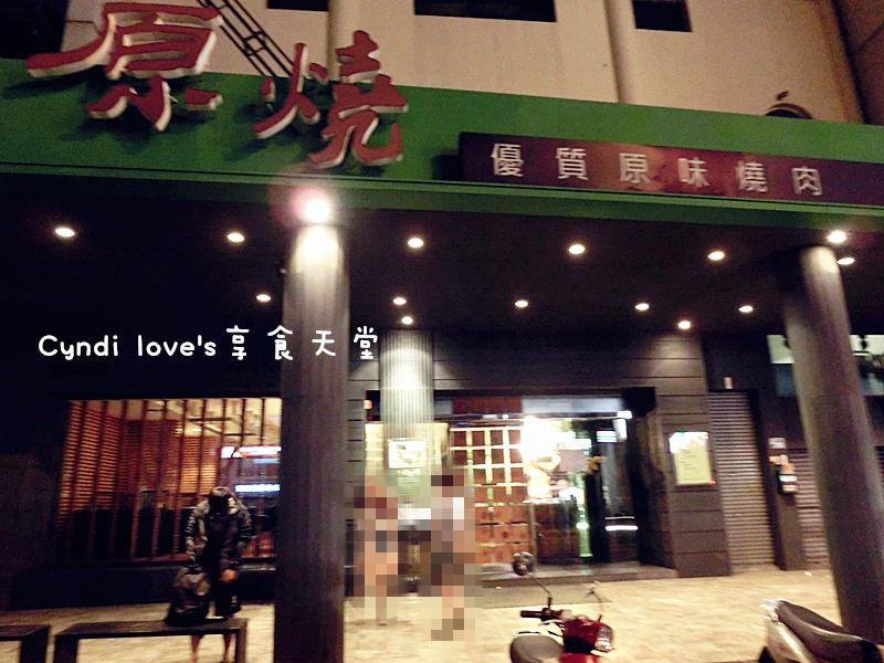 CIMG9146_副本.jpg