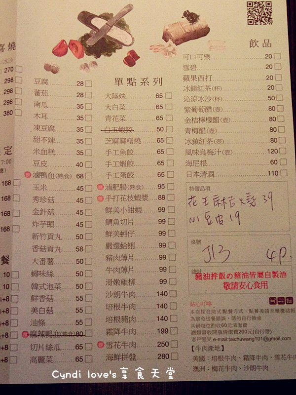 CIMG9029_副本.jpg