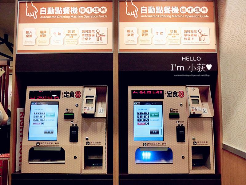 CIMG2109_副本.jpg