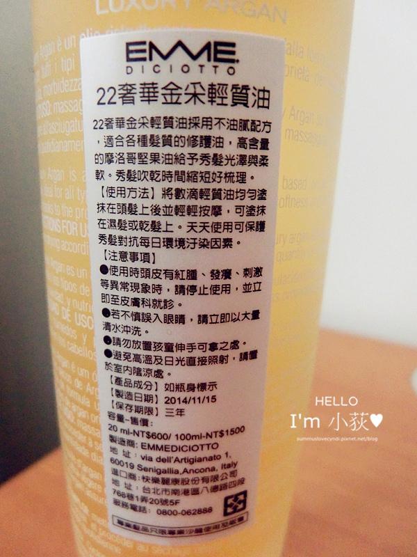CIMG2619_副本