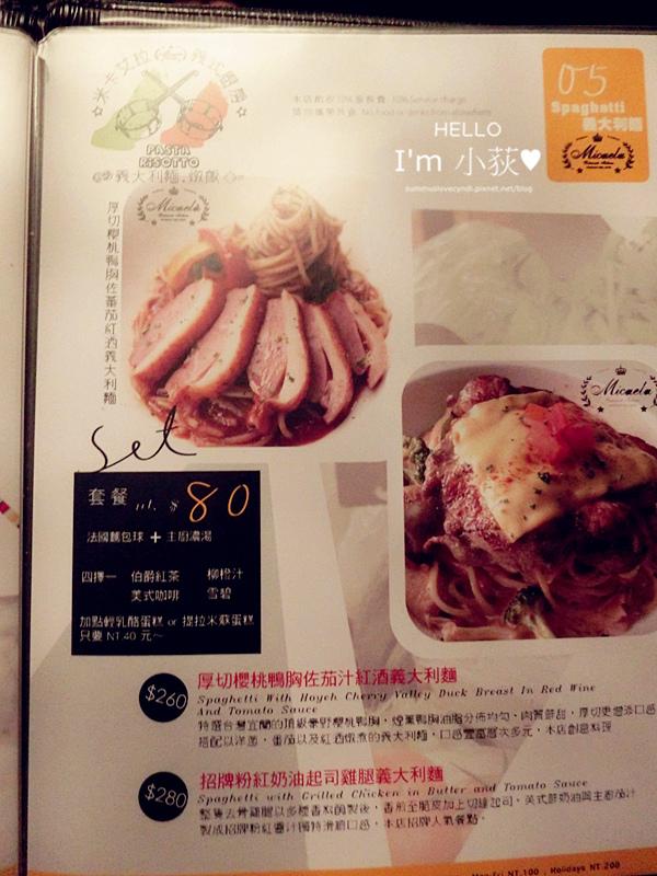 CIMG2682_副本.jpg