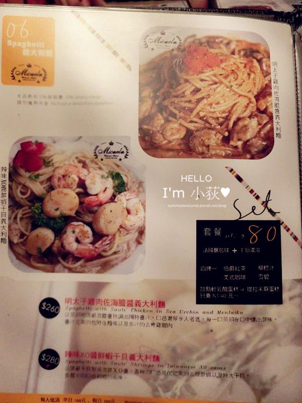 CIMG2683_副本.jpg