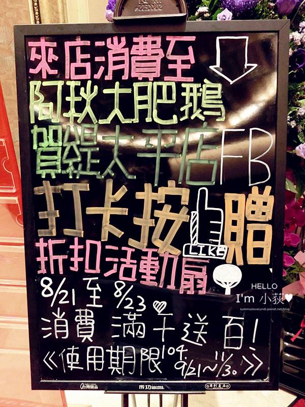 CIMG5794_副本.jpg