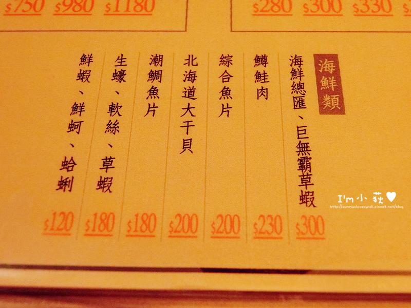 CIMG6180_副本.jpg