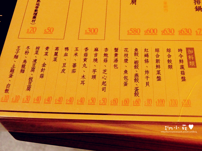 CIMG6181_副本.jpg