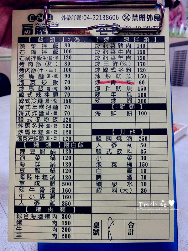 CIMG7121_副本.jpg
