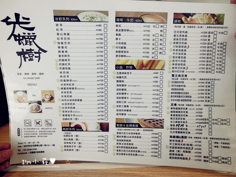 CIMG9324_副本.jpg