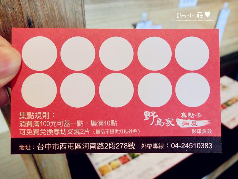 CIMG0089_副本.jpg
