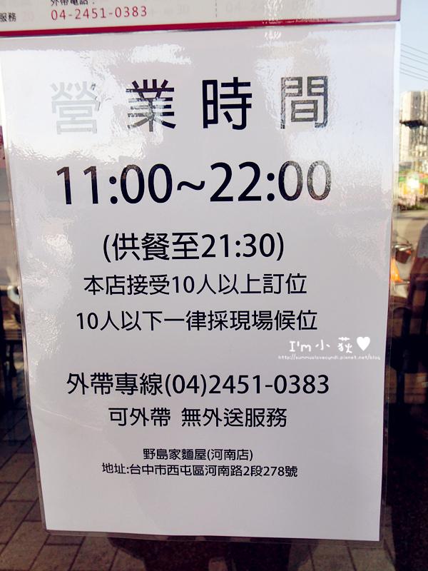 CIMG0090_副本.jpg