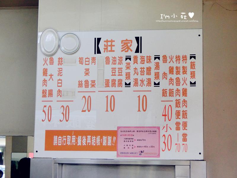 CIMG1517_副本.jpg
