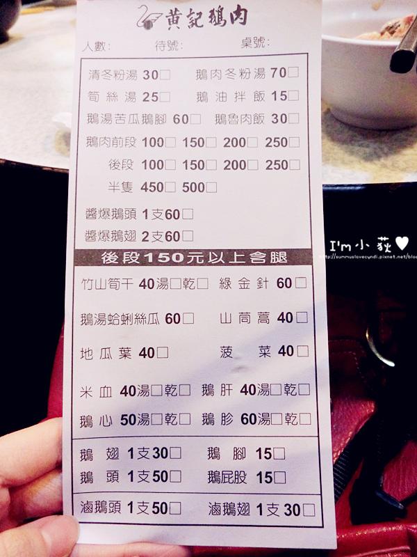 CIMG3650_副本.jpg
