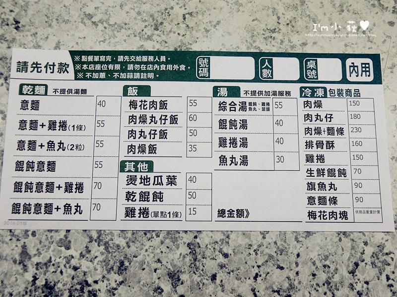 CIMG4478_副本.jpg