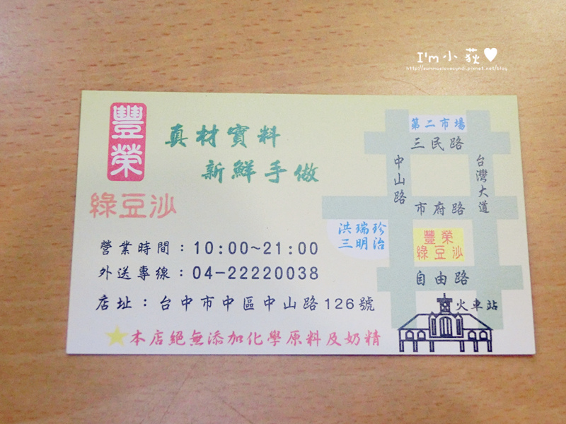 CIMG4570_副本.jpg