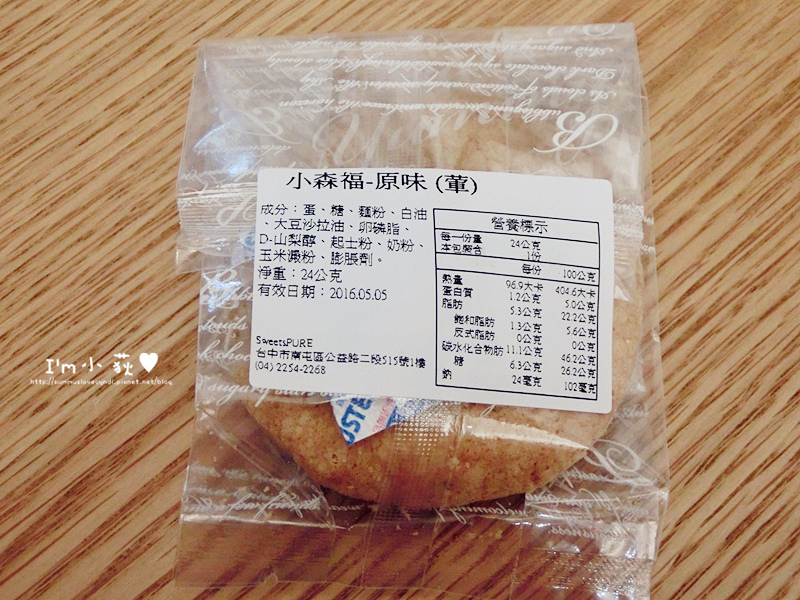 CIMG4930_副本.jpg