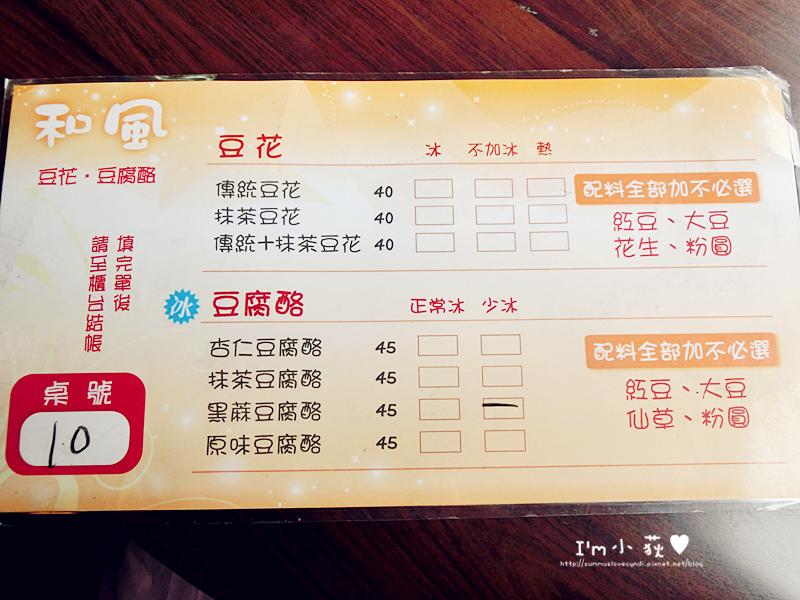 CIMG5264_副本.jpg