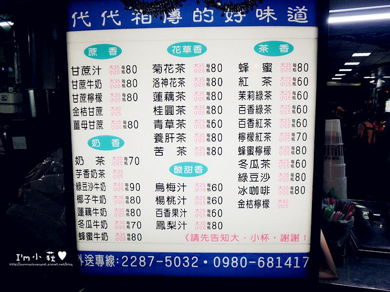 CIMG5350_副本.jpg