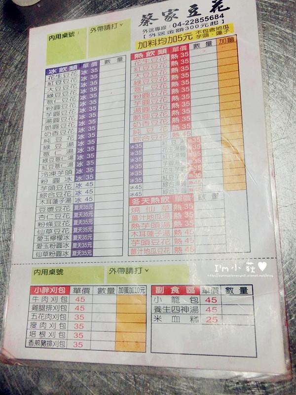CIMG5362_副本.jpg