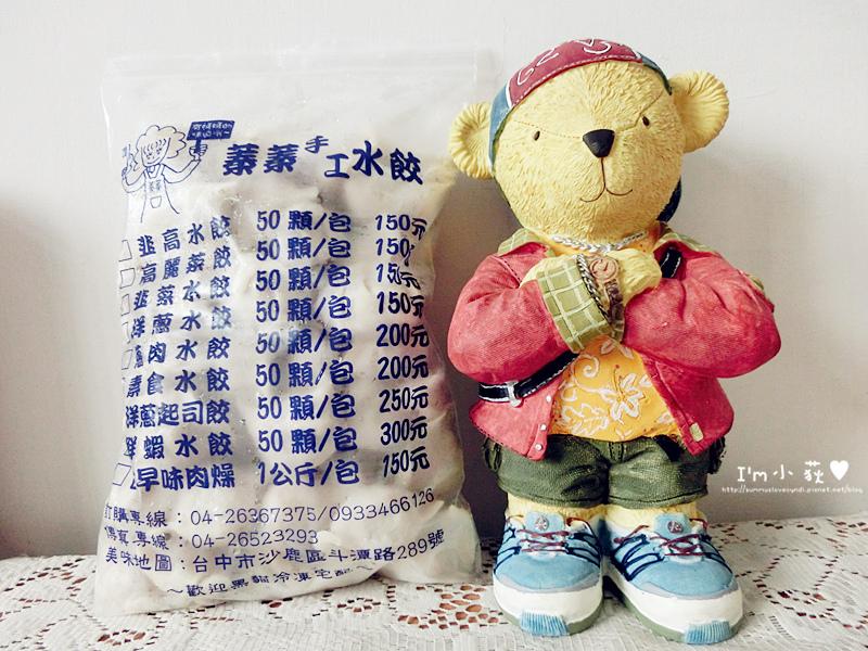 CIMG6883_副本.jpg