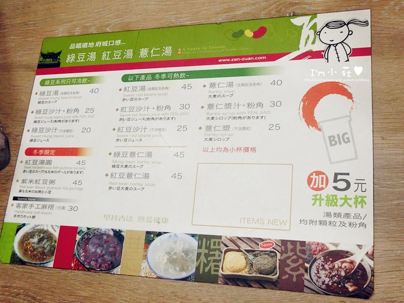 CIMG7986_副本.jpg
