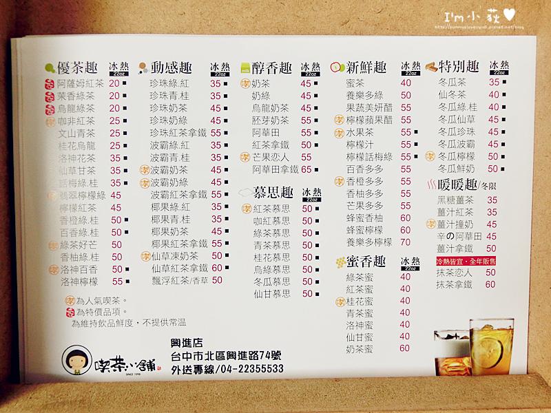 CIMG8546_副本.jpg