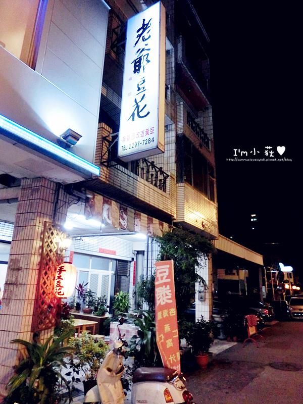 CIMG8461_副本.jpg