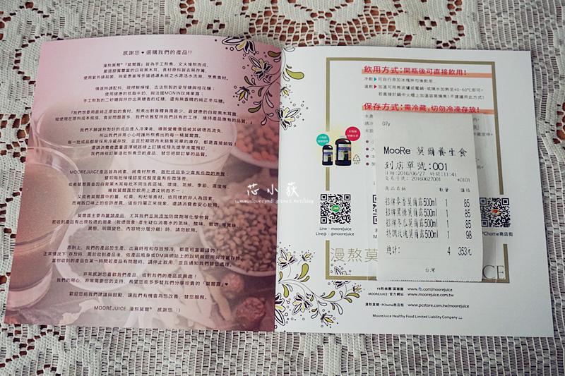 DSC00163_副本.jpg