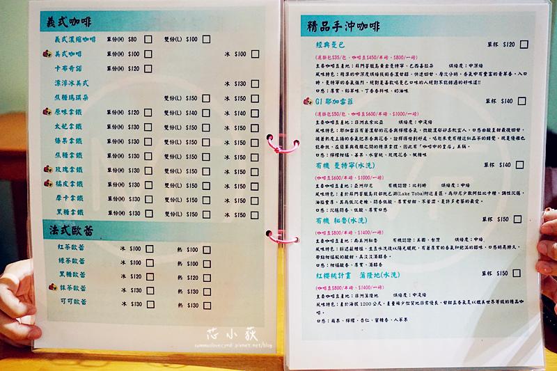 DSC00247_副本.jpg